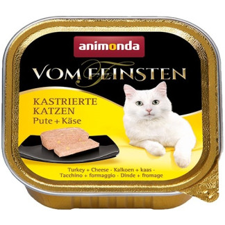 Пастет ANIMONDA VOM FEINSTEN CASTRATED TURKEY AND CHEESE за кастрирани котки, 100 g