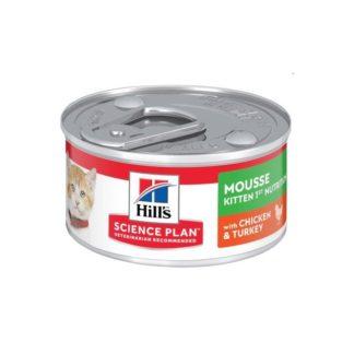 Консерва HILL'S SCIENCE PLAN KITTEN 1ST NUTRITION MOUSSE за котенца до 12 м, 85 g