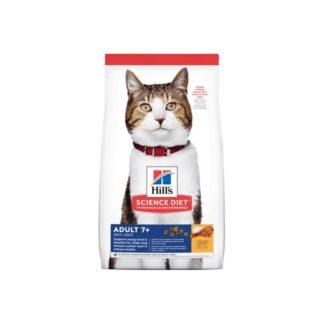Суха храна HILL'S® SCIENCE DIET® ADULT 7+ CHICKEN RECIPE за котки над 7 години, 1,5 kg