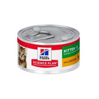 Консерва HILL'S SCIENCE PLAN KITTEN CHICKEN за котенца до 12 м с пилешко, 82 g