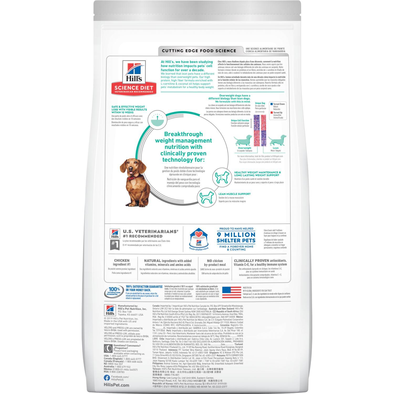 Суха храна HILLS SCIENCE PLAN ADULT PERFECT WEIGHT SMALL & MINI дребни породи над 12 м за контрол на теглото