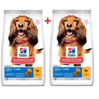 2 броя суха храна HILLS SCIENCE PLAN ADULT ORAL CARE дентална хигиена за кучета над 12 м, 10+2 kg